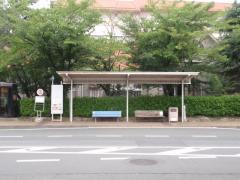 「中央病院前」バス停留所