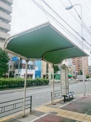 「浜口」バス停留所