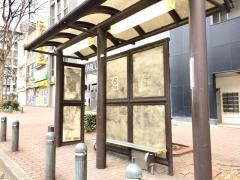 「矢場町」バス停留所