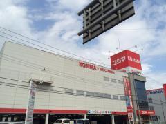 コジマ×ビックカメラ新座店