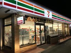 セブンイレブン浜松自動車街店