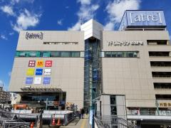 丸広百貨店アトレマルヒロ