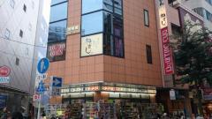 オーエスドラッグ横浜店