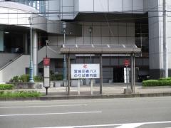 「虹の丘団地入口」バス停留所