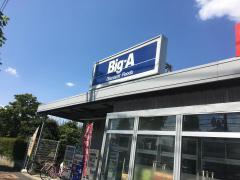 ビッグ・エーさいたま芝原店