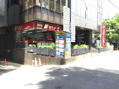 ニッポンレンタカー西新宿営業所