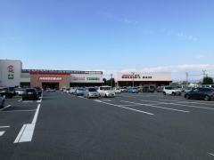 DIYホームセンターハンズマン菊陽店