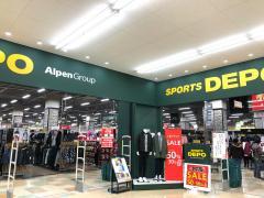 スポーツデポ名古屋南店