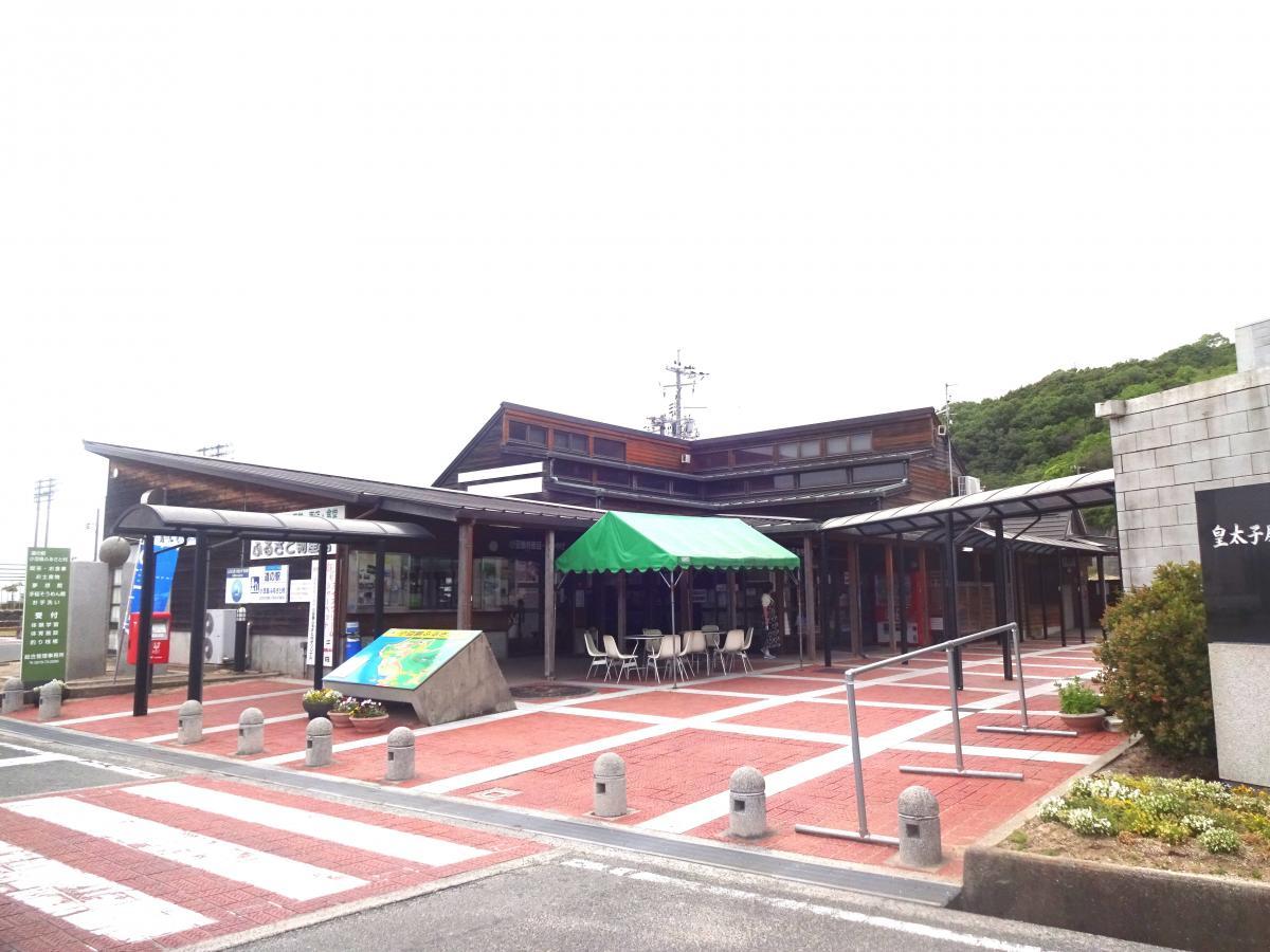道の駅「小豆島ふるさと村」