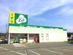 ジップドラッグ桐生店