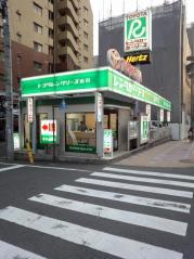 トヨタレンタリース東京錦糸町店