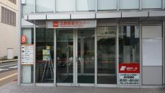 ニッポンレンタカー金沢営業所