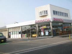兵庫ダイハツ販売ダイハツ高砂店