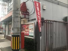 長浜大宮郵便局