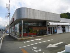 西日本三菱自動車販売愛媛支店宇和島店