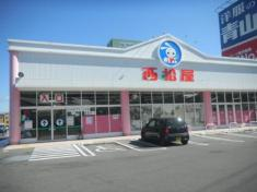 西松屋恵那店