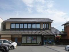 滋賀銀行多賀支店