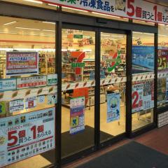 セブンイレブン姫路岡田店