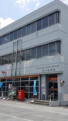 琴平郵便局