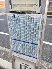 「四箇」バス停留所