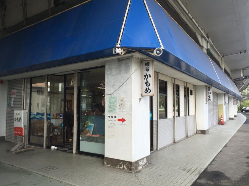 名古屋鉄道 内海駅