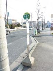 「桜通り」バス停留所