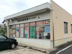 津藤枝郵便局