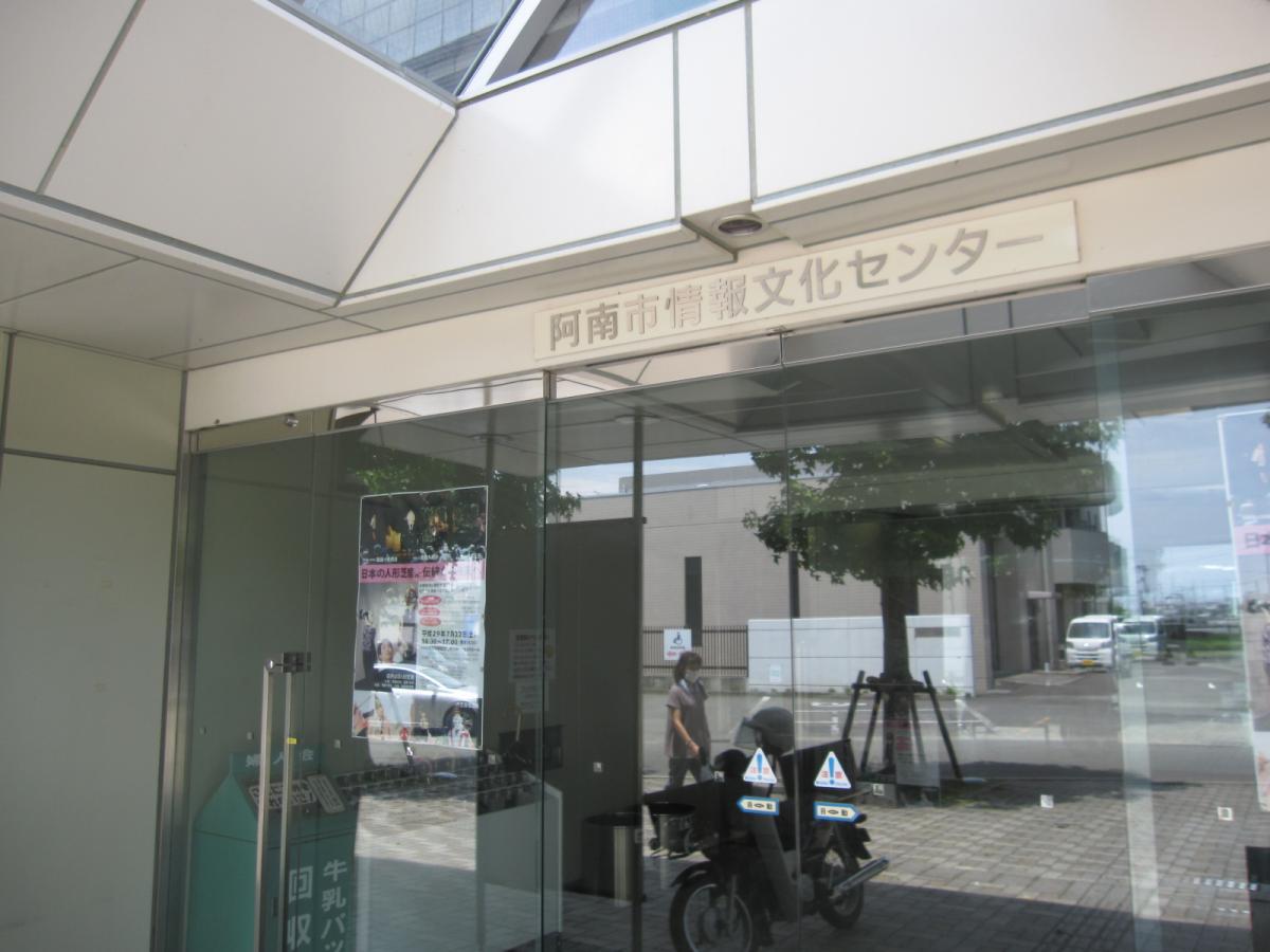 羽ノ浦図書館