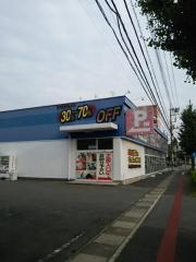 ペットショップCOO&RIKU前橋店