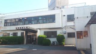 太田産婦人科