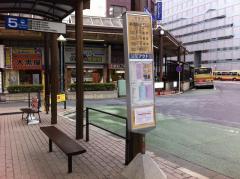 「平塚駅北口」バス停留所