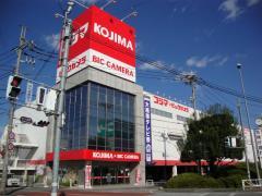 コジマ×ビックカメラ甲府バイパス店