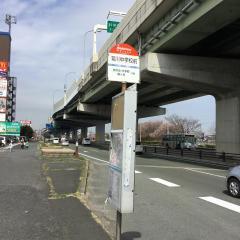 「湯川中学校前」バス停留所