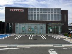 静岡中央銀行平塚支店