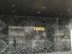 株式会社トーエル