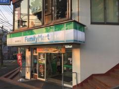 ファミリーマート善行駅東口店