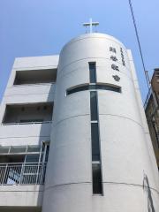 日本基督教団 熊谷教会