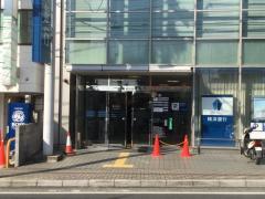 横浜銀行秦野支店