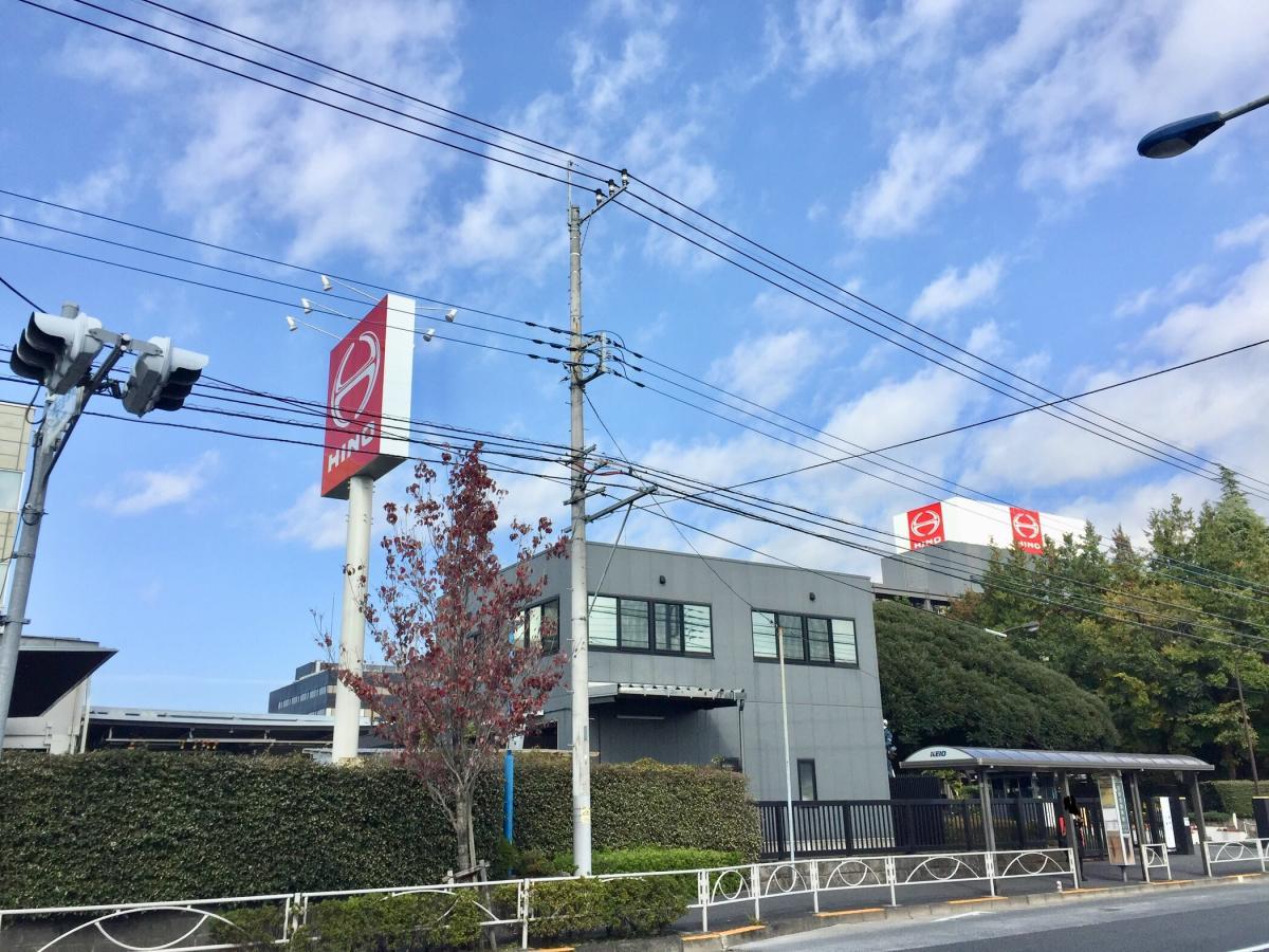日野自動車(株)