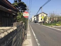 「鏡島町1」バス停留所