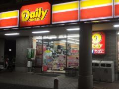 デイリーヤマザキ瀬谷中央店