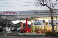 Honda Cars山口下関宝町店