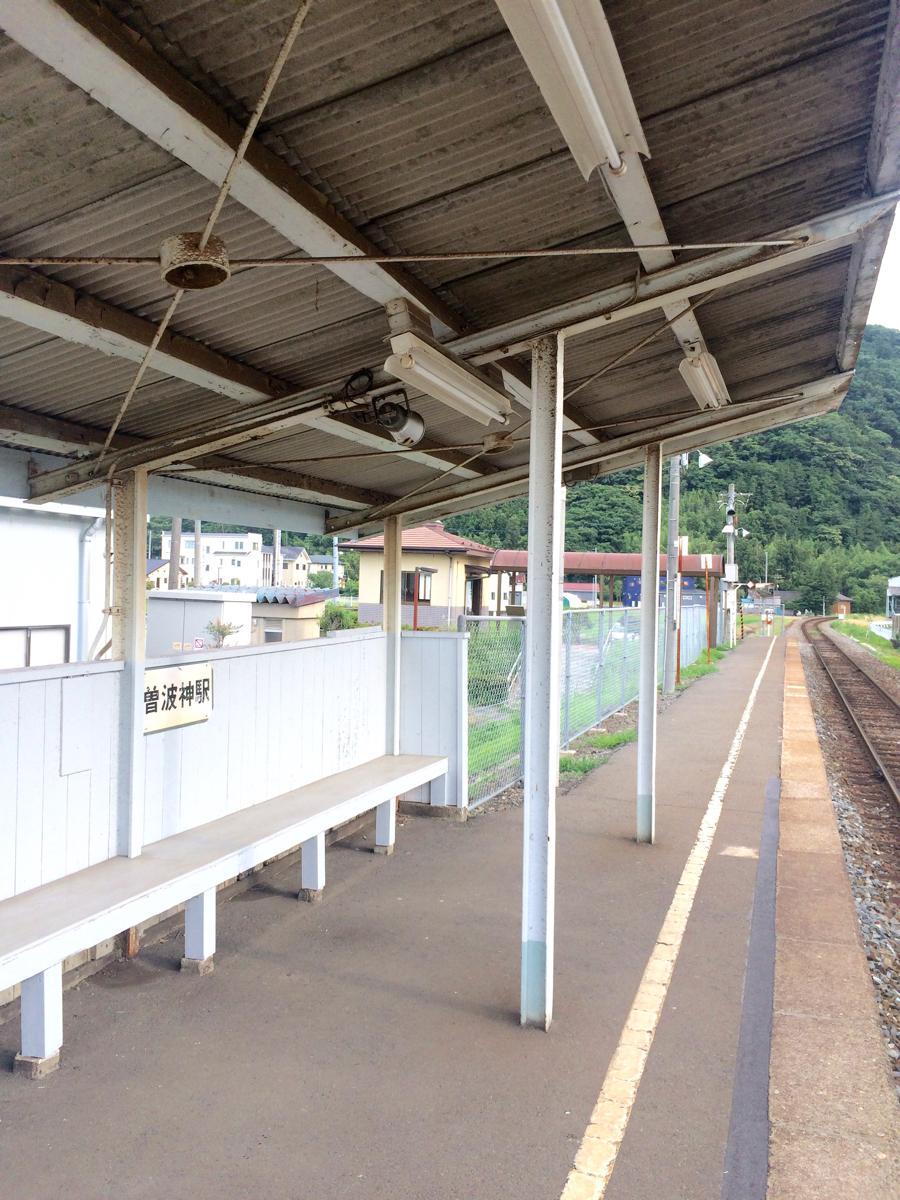 曽波神駅(石巻市)の投稿写真一...