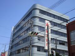 東邦瓦斯株式会社 瀬戸営業所