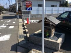 ツルハドラッグ春日井篠木店