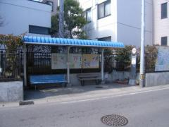 「八木山中学校前」バス停留所