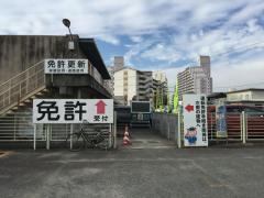 稲沢警察署