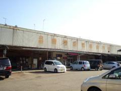 曽根駅前総合市場