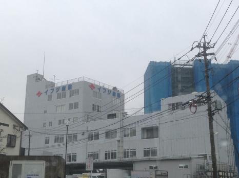 イフジ産業(株)