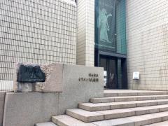 オリエント美術館